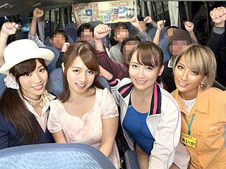 有名ロケ地で男優体験ツアー!