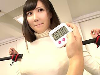 声我慢で100万円!