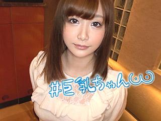 タヌキ系美巨乳少女 れってぃ 20歳