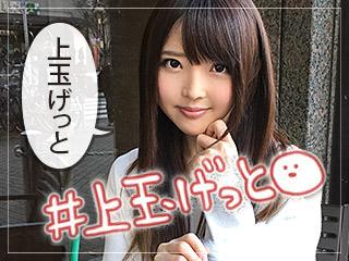 広島から上京!色白美少女 りりあ 20歳