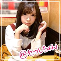オフパコ出会いでセフレ化!! いーちゃん 23歳