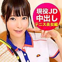 【スポーツ女子ナンパ】かなこちゃん