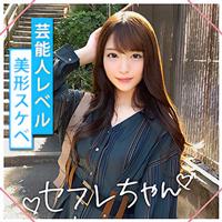 天性のセフレ肌!?二番目の女止まりのモデル級美女 HIMARI